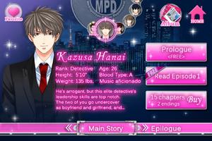 Kazusa Hanai Profile