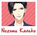 Nozomu Kaneko
