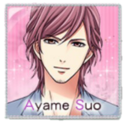 Ayame Suo