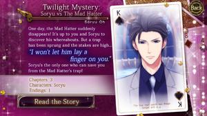 Twilight Mystery- Soryu vs The Mad Hatter