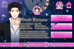 Hiroshi Kirisawa Profile