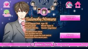 Tadanobu Nomura Profile
