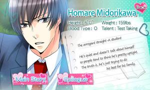 Homare profile
