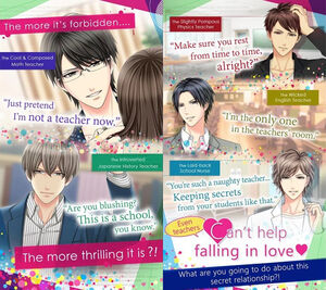 After School Affairs Character Info