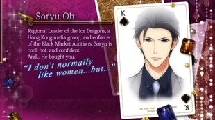 Soryu Oh Profile