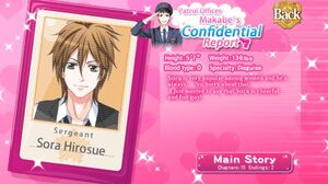 Sora Profile