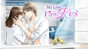 My Last First Kiss - Title