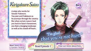 Saizo SAC Profile