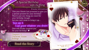 A Special Birthday with the King info
