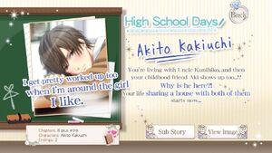 High School Days ~Akito~