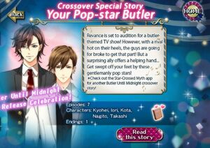 Your Pop-Star Butler
