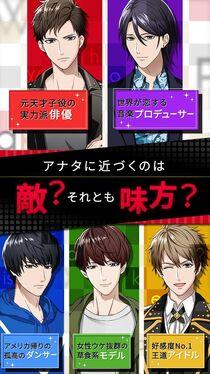 Feiku - Characters