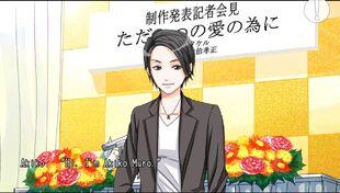 My Forged Wedding Akiko Muro