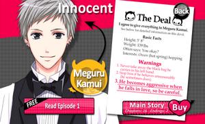 Meguru Kamui - Intro