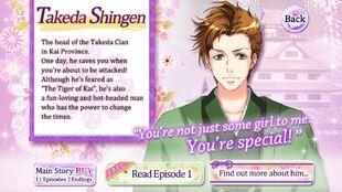 Shingen SAC Profile
