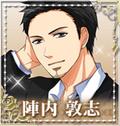 Atsushi icon