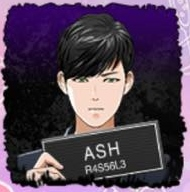 File:Ash.jpg
