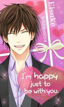 Eisuke Ichinomiya - His Heart (1)