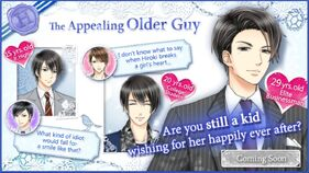 Hiroki Eniwa character description (2)
