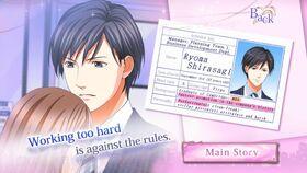 Ryoma Shirasagi character description (1)