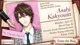 Asahi Kakyouin character description (1)
