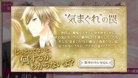 Itsuki Matsuba character description (2)