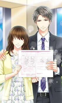 Sosuke Kikuchi - Wedding (1)