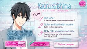 Kaoru Kirishima character description (1)