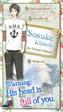 Sosuke Kikuchi - An Owner's Manual (1)