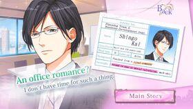 Shingo Kai character description (1)