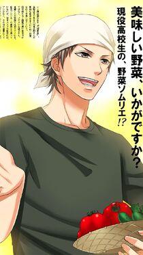 Ryuzo Hatta - Main Story (3)