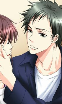 Kazuto Horai - Season of Love (4)