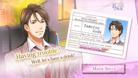 Tamotsu Goda character description (1)