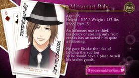 Mitsunari Baba character description (1)