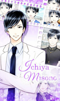 Ichiya Misono - Invite A Friend (1)