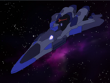 Lotor's cruiser