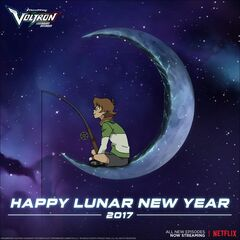 From the VLD twitter feed.
