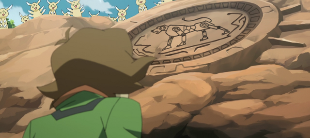 File:46. Green Lion carving sundial.png