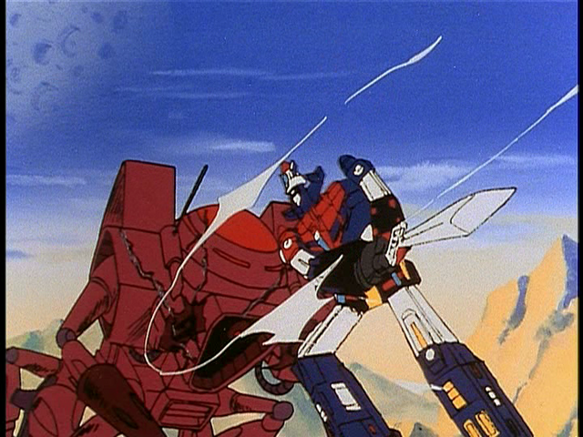 File:Screen-dairugger e1 killing blow.png