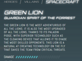Green Lion (Legendary Defender)/Gallery