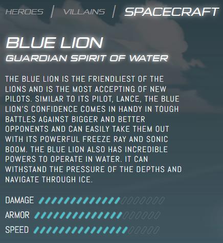 File:Official Stats - Blue Lion.png
