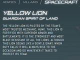 Yellow Lion (Legendary Defender)/Gallery