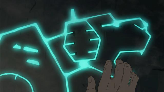 File:1. Blue Lion carving awakens for Lance.png