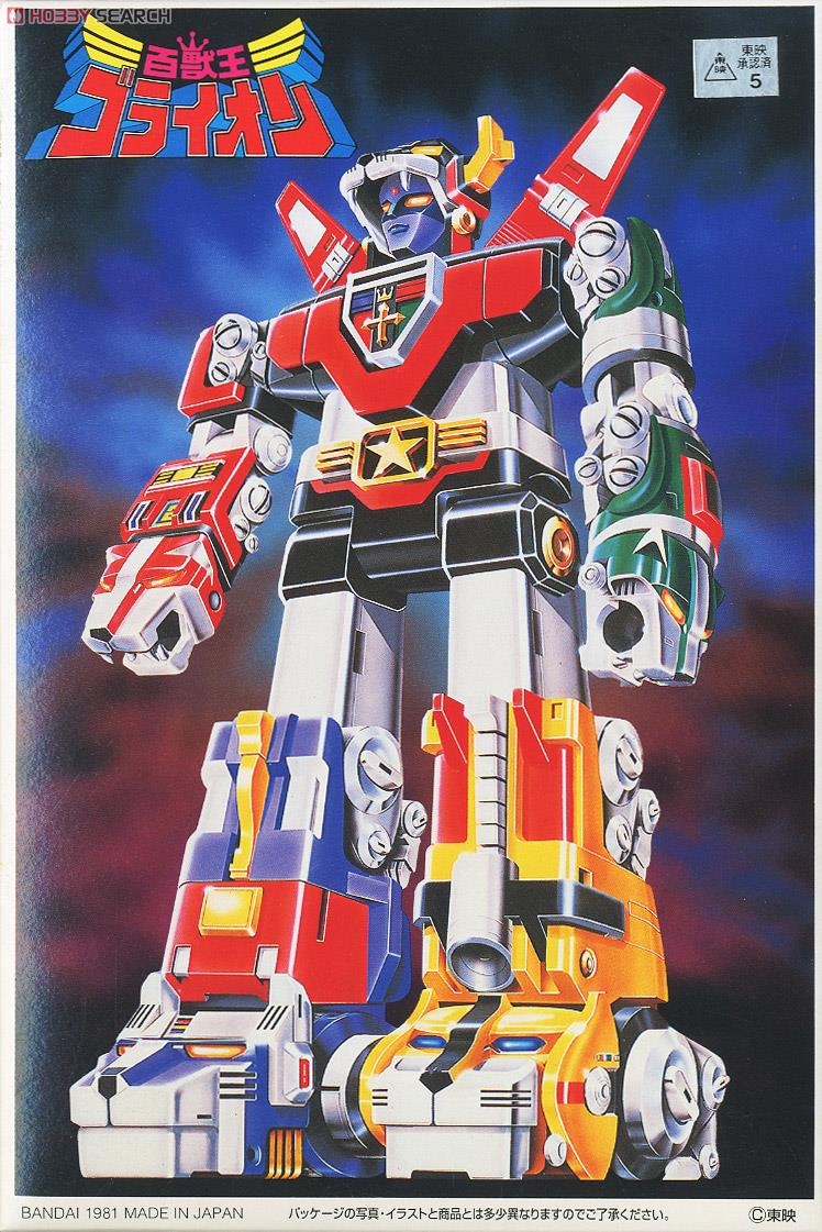 Bandai voltron wiki fandom powered by wikia