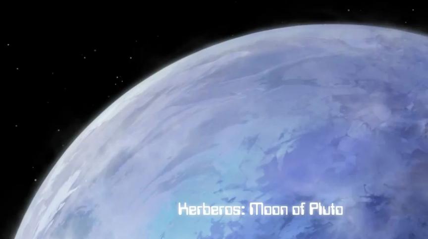 Kerberos Moon Of Plluto: Voltron: Legendary Defender Wikia