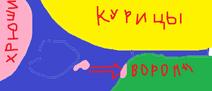 Передовая Карта 2