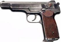 ПС-57
