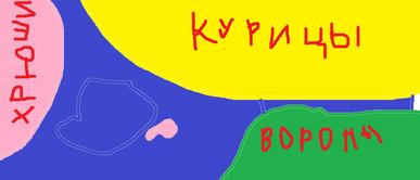 Передовая Карта