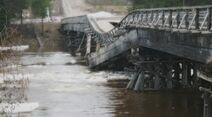 Мост им. Кукарека 1895
