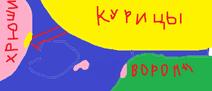 Передовая Карта 3